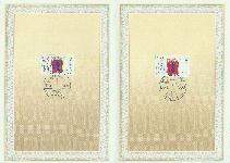 Blatt 19-1989 Inlay
